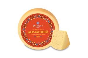 Сир 45% твердий зі смаком пряженого молока Домашній Світловодські сири кг