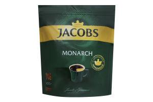Кофе натуральный растворимый сублимированный Monarch Jacobs д/п 500г