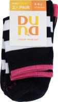Шкарпетки дитячі Kids Duna сині 18-20