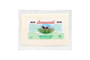 Сыр рассольный Яготинська Брынза 45% фасованный