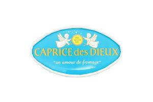 Сир 60% м'який Caprice des Dieux к/у 125г