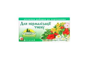 Фіточай Карпатська лічниця №25 для нормалізації тиску-збір №11