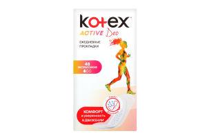 Прокладки Kotex Deo Active щоденні ароматизовані 48 шт