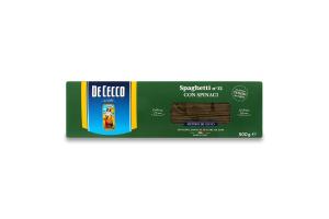 Вироби макаронні зі шпинатом Spaghetti De Cecco к/у 500г