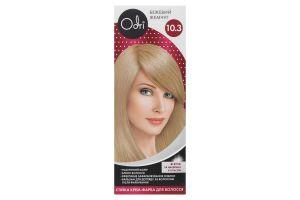 Odri крем-фарба для волосся стійка 10.3 new