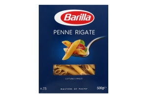 Вироби макаронні Penne Rigate №73 Barilla к/у 500г