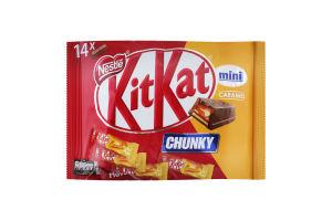 Вафлі в молочному шоколаді c карамеллю Chunky Mini Kit Kat м/у 250г