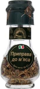 Приправа Италия D&A для мяса