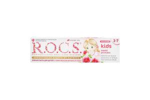Зубная паста детская Sweet Princess Kids R.O.C.S. 35мл