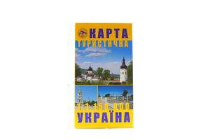 Книга Київ туристична карта 1:1150000