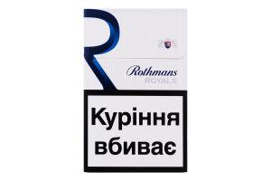 Цигарки з фільтром Royals Blue Exclusive Rothmans 20шт