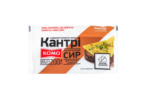 Сир 50% Кантрі з ароматом топленого молока Комо м/у 200г