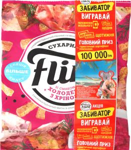 Сухарики пшенично-житні зі смаком холодцю з хріном Flint м/у 70г