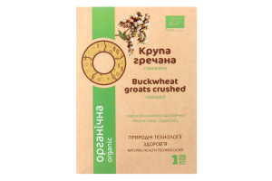 Крупа гречана ядрицяшвидкорозварювальна, 1 гатунок органічна