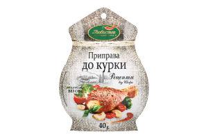Приправа к курице Рецепты от шефа Любисток м/у 40г