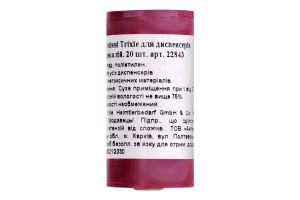 Пакеты сменные для диспенсеров для фекалий №22843 Trixie 20шт