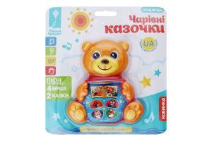 Іграшка мультиплеєр для дітей від 3років Ведмідь Чарівні казочки Країна Іграшок 1шт