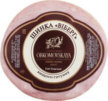 Ветчина Виберг Obkomovskaya кг