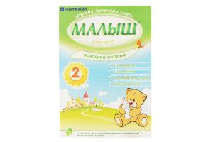 Суміш молочна від 6 місяців Малыш 320г