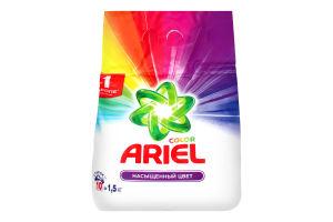 Порошок стиральный Automat Color&Style Ariel м/у 1,5кг