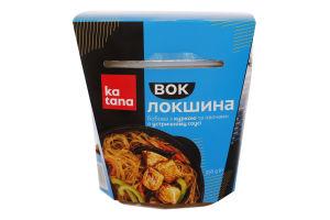 Локшина бобова з куркою та овочами в устричному соусі охолоджена Вок Katana к/у 250г