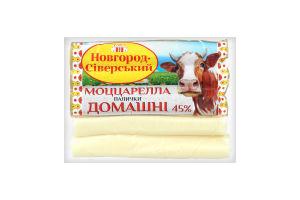 Сыр 45% мягкий палочки домашние Моцарелла Новгород-Сіверський кг