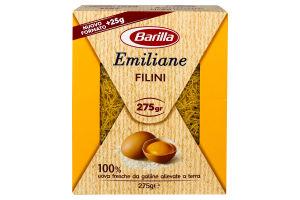 Макаронные изделия Emiliane Filini Barilla к/у 275г