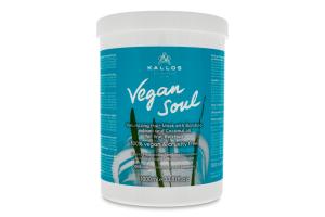 Маска для об'єму волосся з екстрактом бамбуку і кокосовою олією для тонкого волосся Vegan soul Kallos 1000мл
