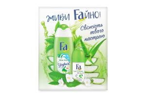 Набор крем-гель для душа Yoghurt Алоэ Вера 250мл+роликовий антиперспірант Зеленый чай 50мл Fa 1шт