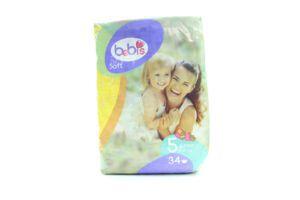Подгузники детские 11-25кг Junior Soft Bebis 34шт