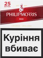 Филипп моррис куплю оптом от производителя сигареты табаки оптом чебоксары