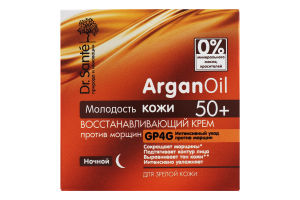 Крем для лица ночной Argan Oil 50+ Dr.Sante 50мл