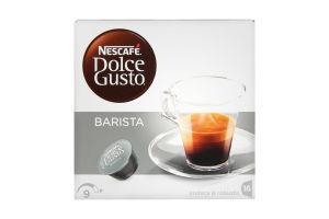 Кава Espresso Barista смажена мелена Nescafe 120г