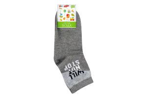 Шкарпетки дитячі Легка хода №9248 18-20 сірий меланж