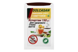 Замінник цукру Аспартам Dolcasan 150шт