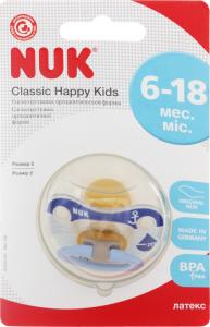 Пустушка для сну HAPPY KIDS р.2, лат. NUK