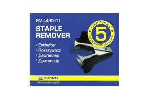 Дестеплер чорний №BM.4490-01 Buromax 1шт