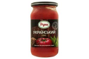 Соус Украинский Руна 485г с/б