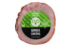 Шинка Сімейна Родинна ковбаска к/в кг