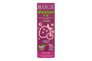 Зубная паста с кальцием для детей Ягодный микс Junior R.O.C.S. 74г