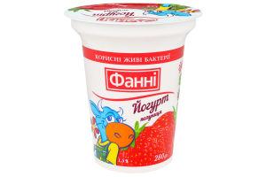 Йогурт 1.5% Клубника Фанні ст 280г