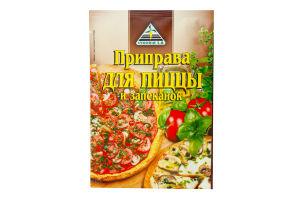 Приправа для пиццы и запеканок Cykoria м/у 30г