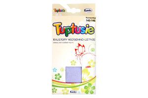 Колготки дитячі Tuptusie №0259 140-146