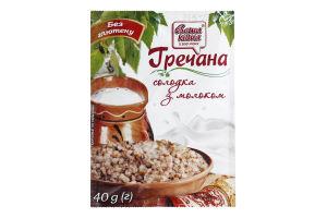 Каша гречана солодка з сухим молоком Ваша каша м/у 40г