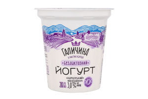 Йогурт 3% безлактозний КарпатськийГаличина ст 280г