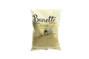 Макаронные изделия Couscous Banetti м/у 500г