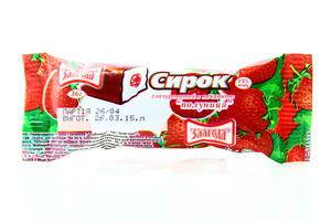 Сирок Злагода глазурований Полуниця 15% 40г х45