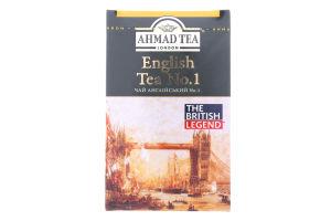 Чай черный байховый с бергамотом English Tea №1 Ahmad Tea к/у 100г