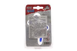 Ароматизатор-гель K2 Ящерица аромат свежести