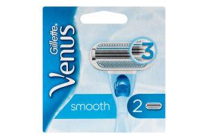Касети змінні для гоління Smooth Venus Gillette 2шт